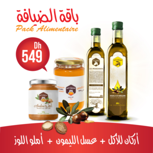 AitLyazid-Pack-Alimentaire